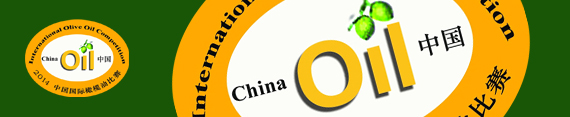 Premios aceite de oliva China 2014